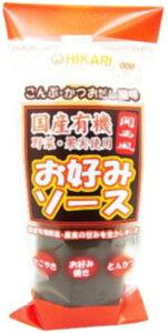 ■【ムソー】(ヒカリ)お好みソース関西風・チューブ300g