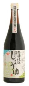 ■【ムソー】(ヤマヒサ)頑固・淡口醤油720ml
