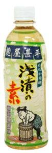 ■【ムソー】(マルアイ)麹屋甚平・浅漬の素500ml
