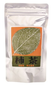 ●【オーサワ】柿茶(ティーバック)30g(1.5g×20袋)