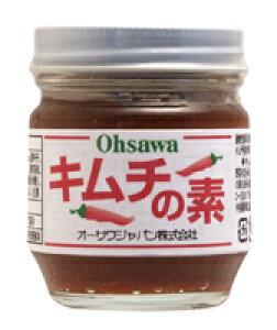 ●【オーサワ】オーサワのキムチの素85g