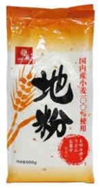 ■【ムソー】はくばく あずまの国の地粉 600g※商品名変更になりました。