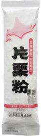 ■【ムソー】(桜 井)契約栽培・片栗粉200g