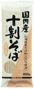 ■【ムソー】国内産・十割そば200g
