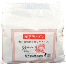 ■【ムソー】(桜 井)純正ラーメン5食