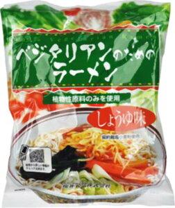 ■【ムソー】(桜 井)ベジタリアンのラーメン醤油100g
