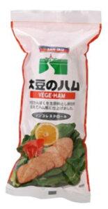 ■【ムソー】(三 育)大豆のハム400g