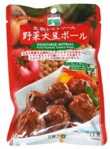 ■【ムソー】(三 育)トマトソース野菜大豆ボール100g
