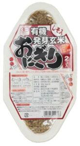 ■【ムソー】(コジマ)有機発芽玄米おにぎり・しそ90g×2