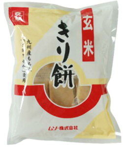 玄米切り餅 7個入り (HZ)
