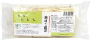■【ムソー】(コジマ)国内産有機・白もち300g
