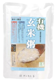 ■【ムソー】(コジマ)有機・玄米粥200g
