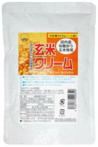 ■【ムソー】(無双本舗)玄米クリーム200g