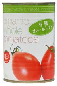 ■【ムソー】(むそう)有機ホールトマト400g