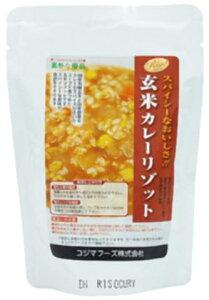 ■【ムソー】(コジマ)玄米カレーリゾット180g