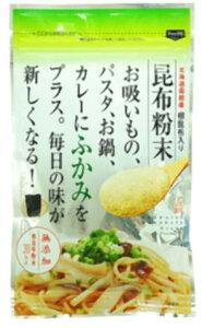 ■【ムソー】(道南)根昆布入昆布粉末50g