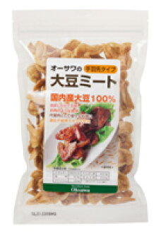 ※90 g of soybean meats (wing type) of cancellation product ● オーサワ