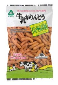 ■【ムソー】(サンコー)牛乳かりんとう125g