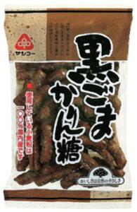 ■【ムソー】(サンコー)黒ごまかりん糖135g