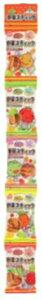 ■【ムソー】(サンコー)ミニ野菜スティック10.5g×5