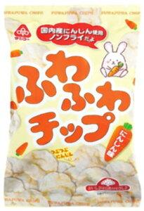 ■【ムソー】(サンコー)ふわふわチップにんじん味20g
