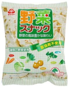 ■【ムソー】(サンコー)野菜スナック55g
