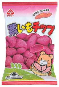 ■【ムソー】(サンコー)紫いもチップ50g