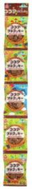 ■【ムソー】(サンコー)ココアプチクッキー9g×5