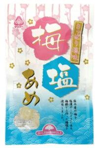 ■【ムソー】(サンコー)梅塩あめ80g※夏季限定