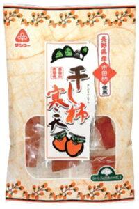 ■【ムソー】(サンコー)干し柿寒天110g