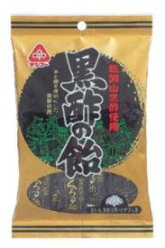 ■【ムソー】(サンコー)黒酢の飴90g