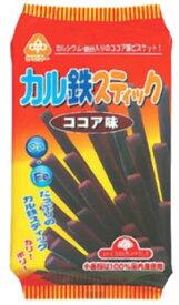 ■【ムソー】(サンコー)カル鉄スティック・ココア115g