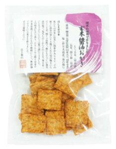 ■【ムソー】(アリモト)召しませ日本・玄米醤油おかき50g