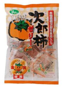 【12個セット】■【ムソー】(光 陽)次郎柿ゼリー120g