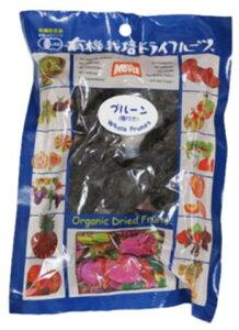 ■【ムソー】(ノヴァ)有機栽培・プルーン(種あり)150g