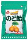 ■【ムソー】(サンコー)のど飴 34g