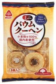 ■【ムソー】(サンコー)ミニバウムクーヘン6個