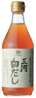 -Mikawa white stock 400 ml