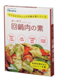 ●【オーサワ】オーサワ回鍋肉の素100g