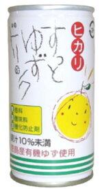 【ケース販売】■【ムソー】(ヒカリ)すっとゆずドリンク190g×30本セット