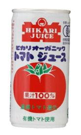 【ケース販売】■【ムソー】(ヒカリ)オーガニックトマトジュース190g×30本セット