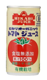 【ケース販売】■【ムソー】(ヒカリ)オーガニックトマトジュース無塩190g×30本セット