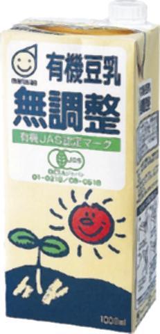 ■【ムソー】(マルサン)有機豆乳・無調整1000ml