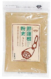 ■【ムソー】(無双本舗)節蓮根粉末50g