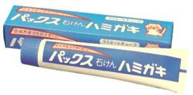 ■【ムソー】(パックス)石けんハミガキ140g