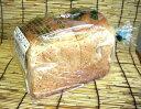 【デニッシュハウス】 山型胚芽パン 1.5斤