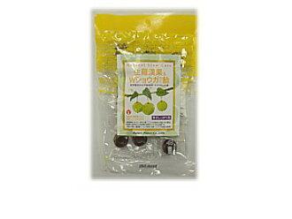 生羅漢果 & W ginger のど candy