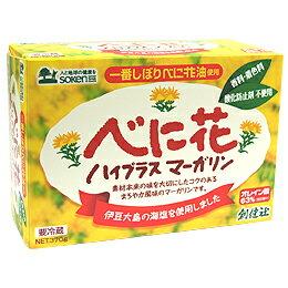【まとめ買い】ハイプラスマーガリン(大)370g ×3個セット【冷蔵】(HZ)