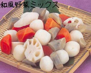【冷凍】【★日岡】和風野菜ミックス 300g※「冷凍品のみ」10800円以上のご注文で、「冷凍便」の送料が無料となります