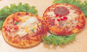 【冷凍】【★日岡】 シーフードピザ 5インチ×3枚 ※「冷凍品のみ」10800円以上のご注文で、「冷凍便」の送料が無料となります